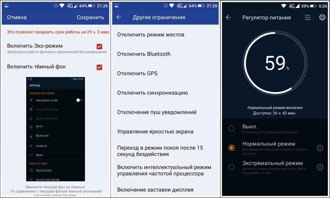 Как мы с Highscreen Power Five проехали автостопом 10 тысяч километров от Москвы до Владивостока - 42