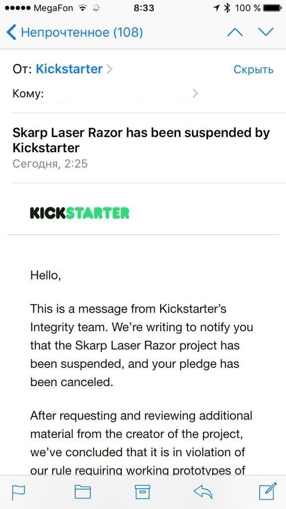 Лазерная бритва Skarp оказалась обманом - 1