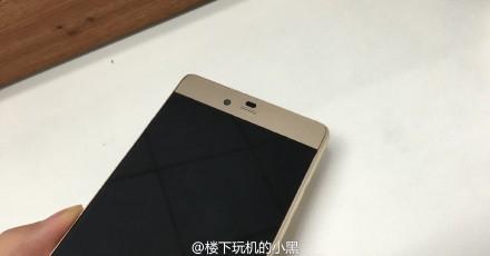 Смартфон ZTE Nubia X8 получит безрамочное исполнение