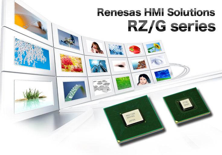 Компания Renesas Electronics объявила о доступности микропроцессоров серии RZ/G