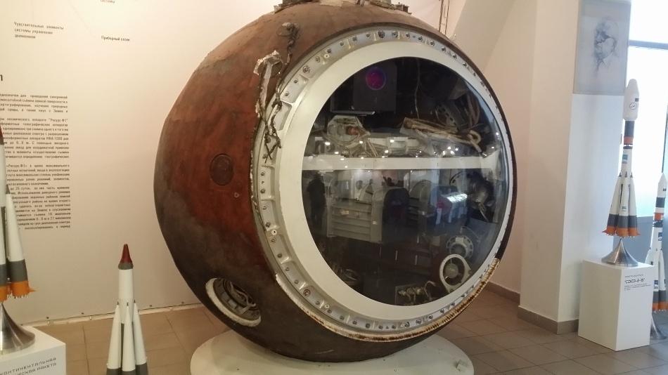 Самара космическая или заснеженные пришельцы - 24