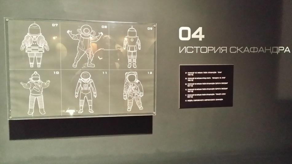 Самара космическая или заснеженные пришельцы - 33