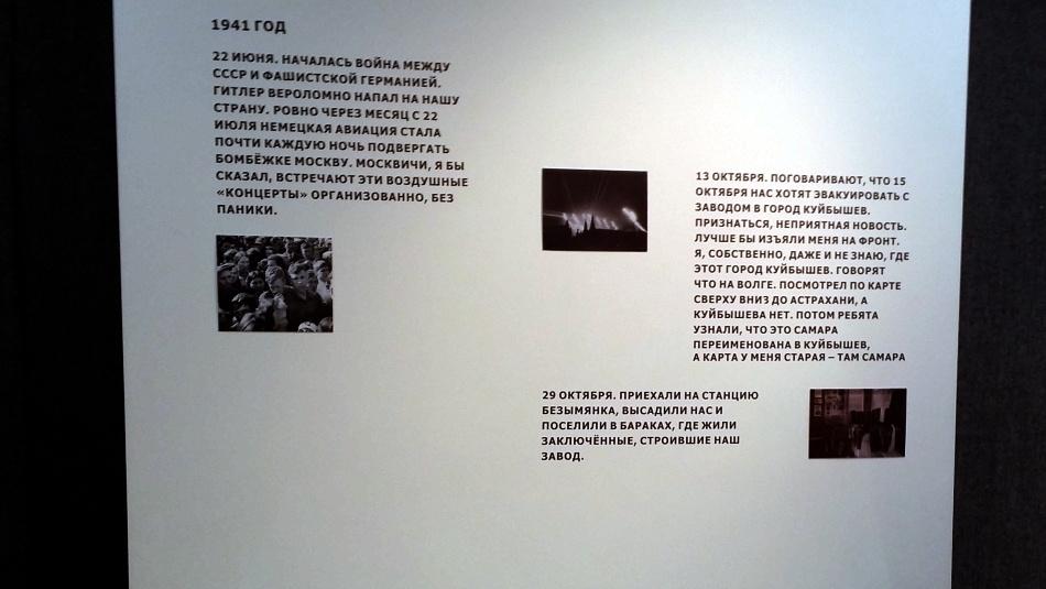Самара космическая или заснеженные пришельцы - 37