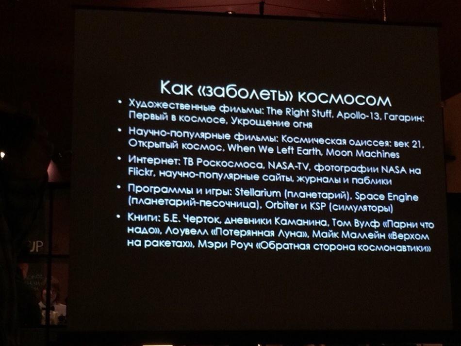 Самара космическая или заснеженные пришельцы - 43