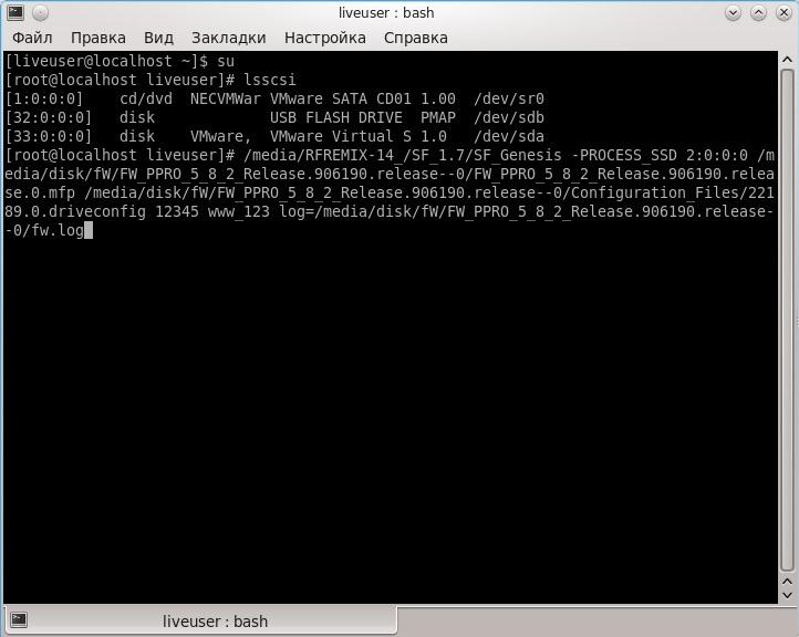 Восстановление SSD дисков на контроллере SandForce SF-2XXX - 10