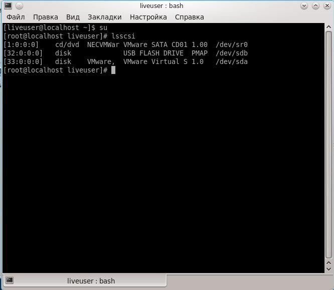 Восстановление SSD дисков на контроллере SandForce SF-2XXX - 9