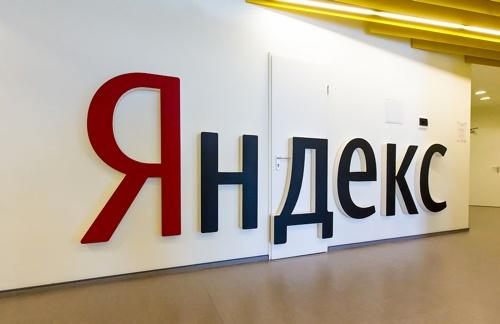 «Яндекс» поднял котировки своих акций, договорившись с Microsoft - 1