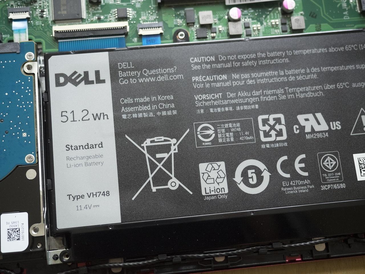 Ноутбук Dell Vostro 14 (5480): Хорошо сбалансированная доступность - 13