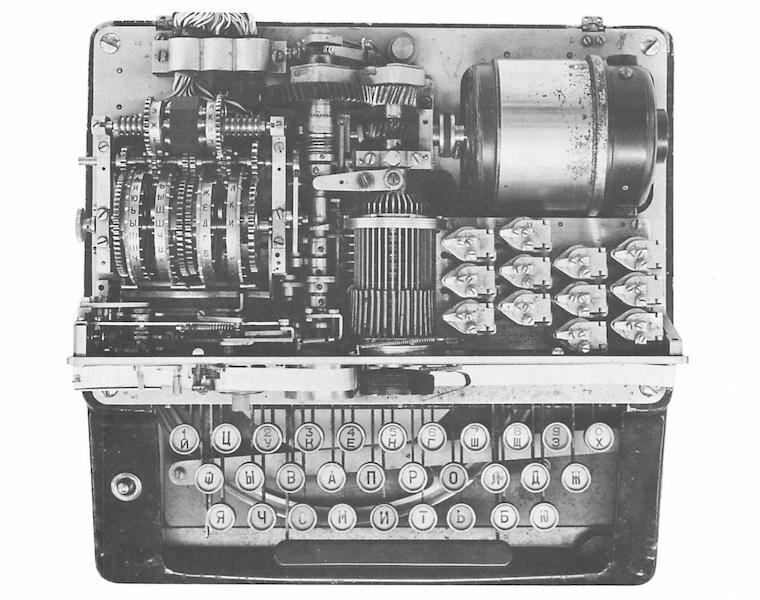 Сокровищница отечественной криптографии - 7