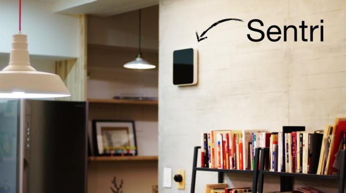 Sentri — универсальная система безопасности, которая может все - 1