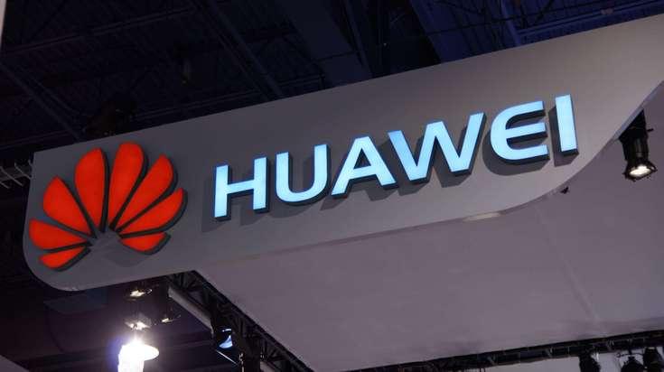 BYD Electronic будет являться сборщиком ноутбуков для Huawei