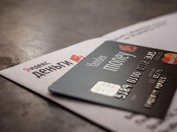 «Яндекс.Деньги» подружились с MasterCard - 1