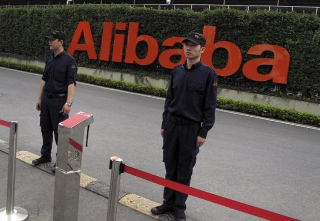 Компания Alibaba Group сделала предложение компании Youku Tudou