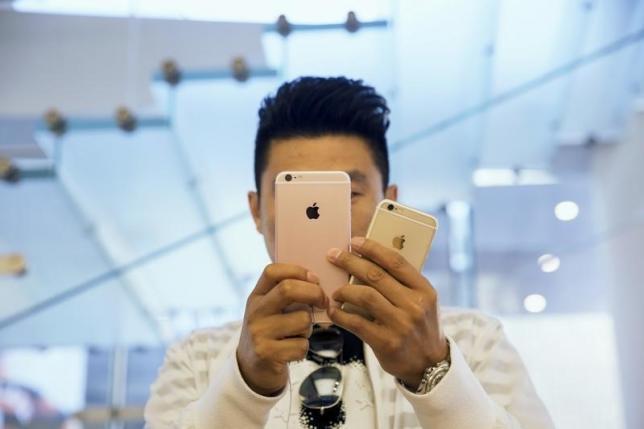 Apple собирается обжаловать решение суда