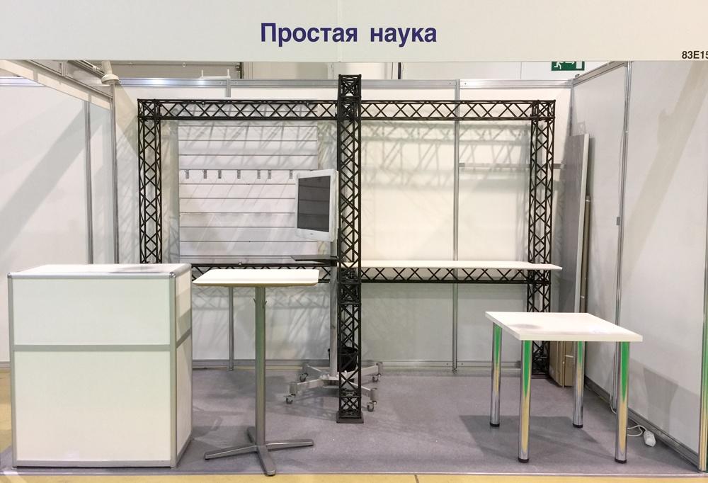 Как мы участвовали в крупнейшей выставке всего за 36 500 руб - 8