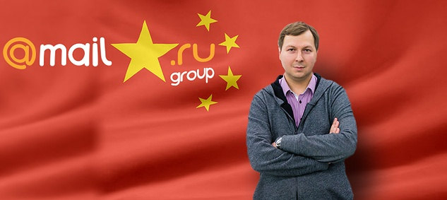 Около трети мобильной рекламы в системе Mail.ru Group покупают китайцы - 1