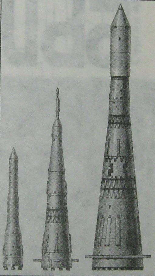 Ракетные «сосиски» и «сардельки» или проклятие неуниверсальности - 6