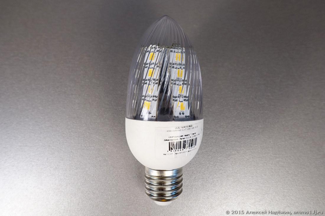 Российские светодиодные лампы - 10