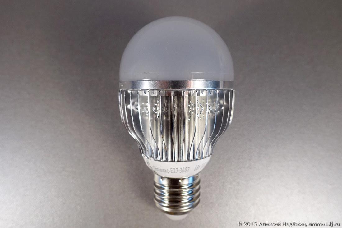 Российские светодиодные лампы - 2