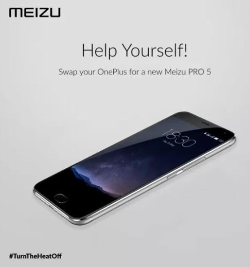 Meizu предлагает владельцам смартфонов OnePlus 2 обменять их на Meizu PRO 5