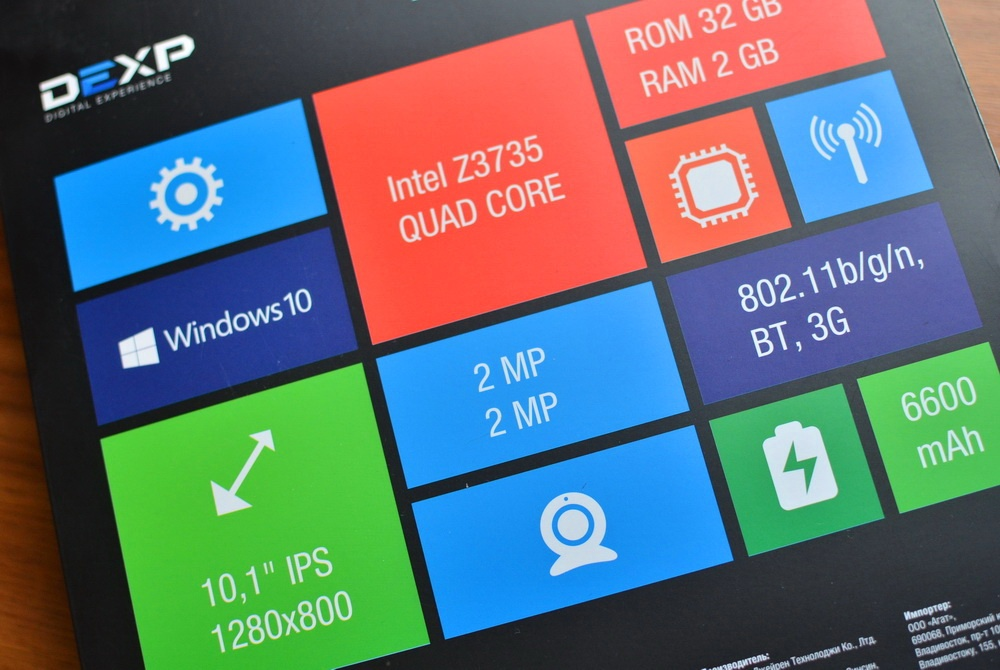 Планшет-трансформер с предустановленной Windows 10: обзор «трансформера» DEXP Ursus KX110-KX110i на Intel® Atom™ - 4