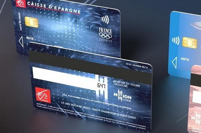 Платежные карты с динамическим CVV кодом – реалии и перспективы - 2