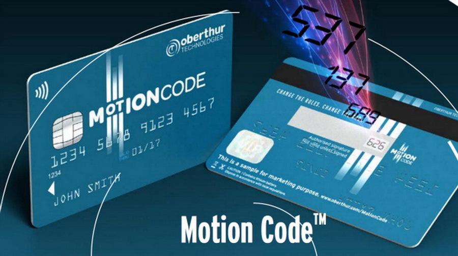 Платежные карты с динамическим CVV кодом – реалии и перспективы - 1