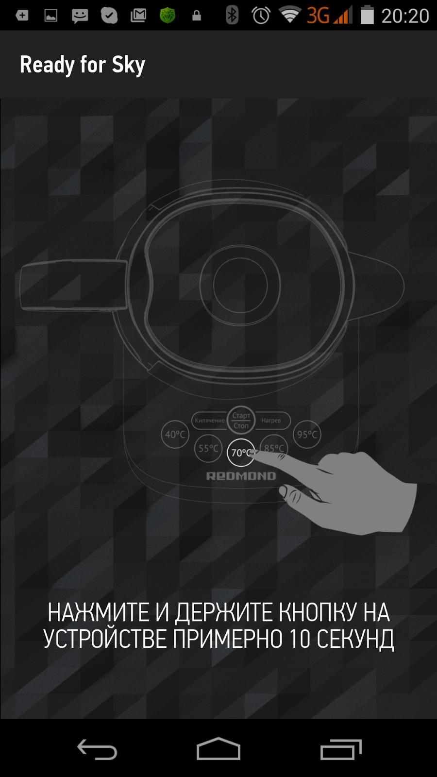 Восстание машин: умные интернет-чайники и интернет-утюги наступают - 17