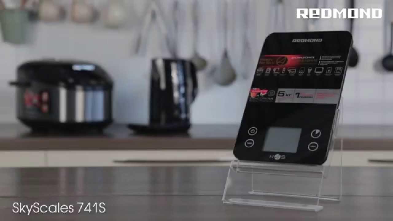 Восстание машин: умные интернет-чайники и интернет-утюги наступают - 54