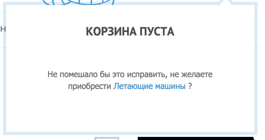 Как Россия встретила 21 октября 2015 года (обновляемый пост) - 10