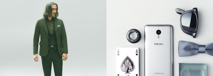 Смартфон Meizu metal получил сканер отпечатков пальцев