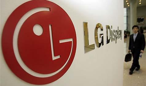 LG Display отчиталась за квартал