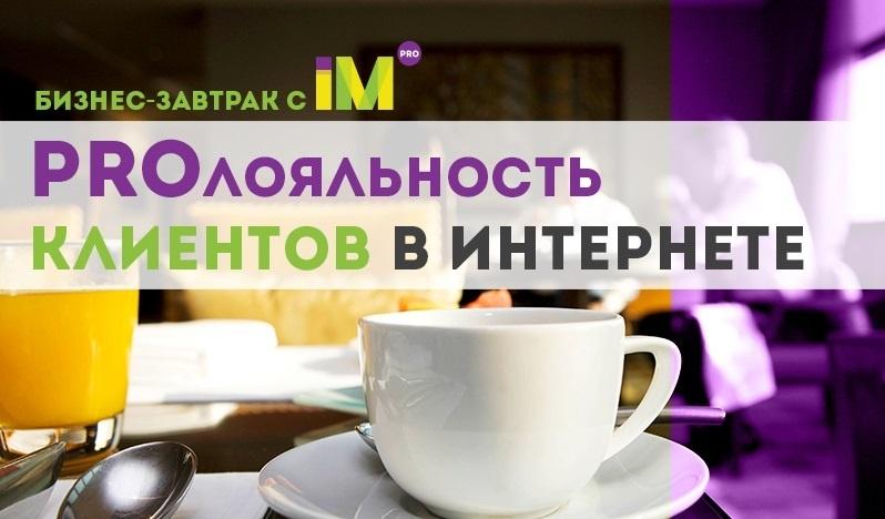 Как за 2 часа овладеть древним знанием «Лояльные клиенты» или сериал «Поговорим за чашечкой кофе» - 1
