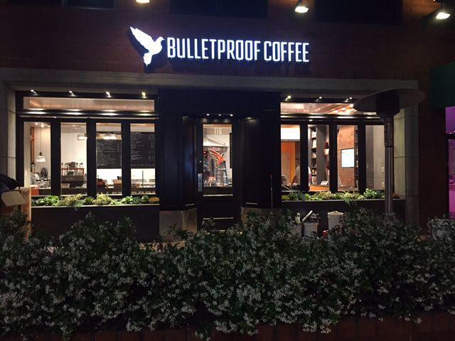 Пуленепробиваемый кофе: Напиток для похудения, в который инвестируют миллионы долларов - 1