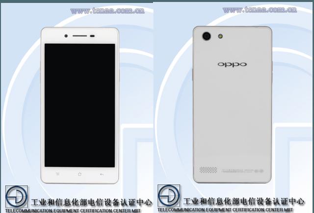 Смартфон Oppo R7s Plus будет очень похож на предшественника
