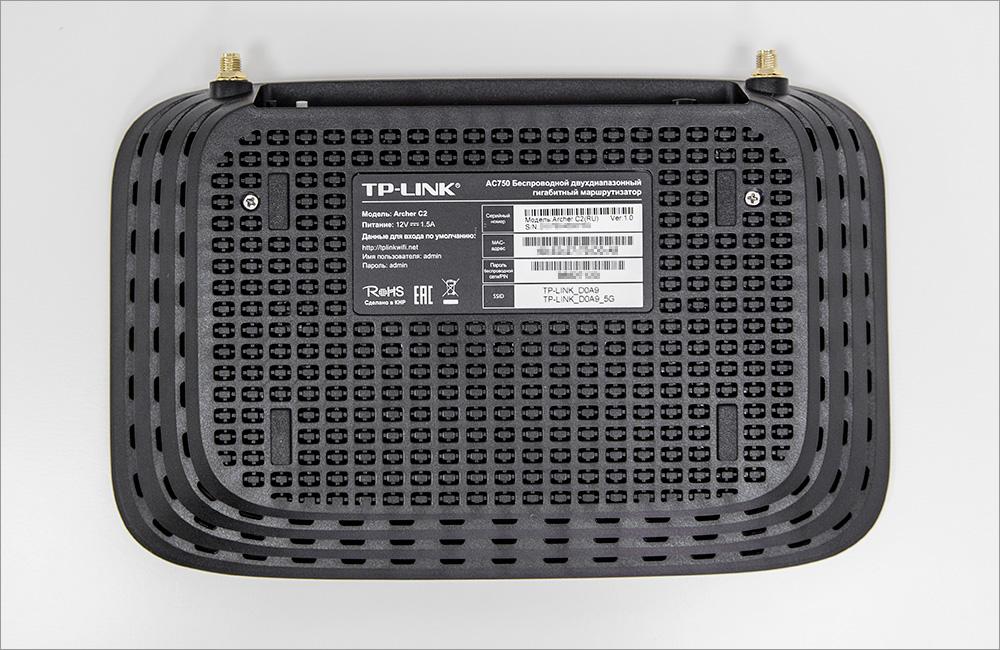 TP-Link Archer C2: Wi-Fi AC в массы - 13