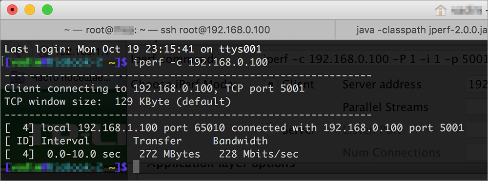 TP-Link Archer C2: Wi-Fi AC в массы - 23