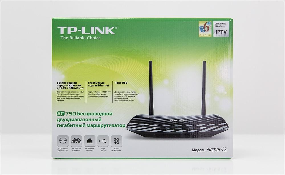 TP-Link Archer C2: Wi-Fi AC в массы - 3