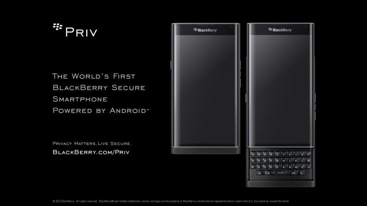 Купить смартфон BlackBerry Priv можно за $700