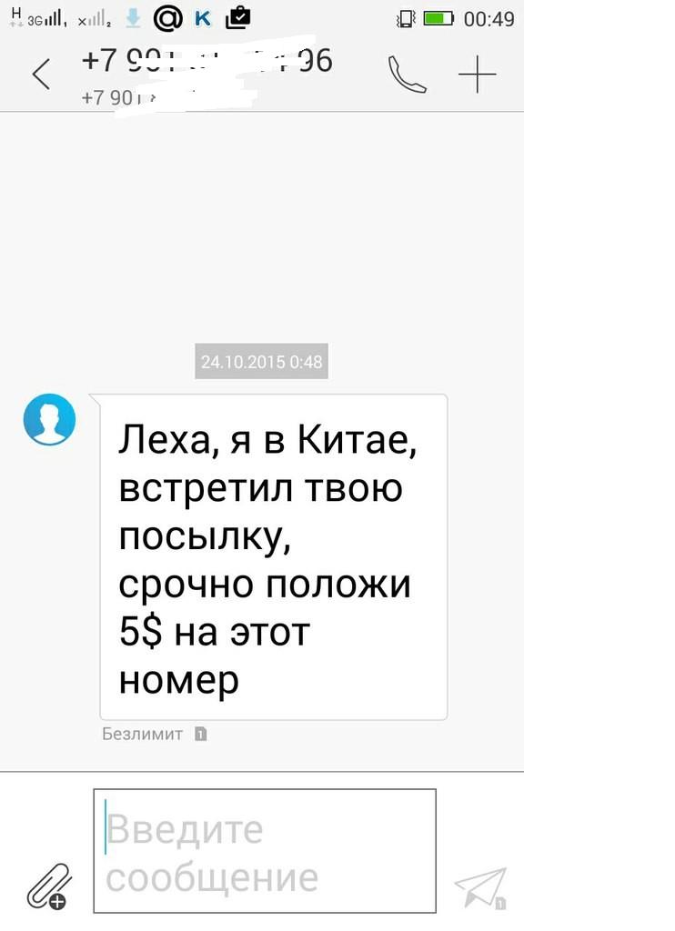 JD.com Россия — самоуничтожение запущено - 4