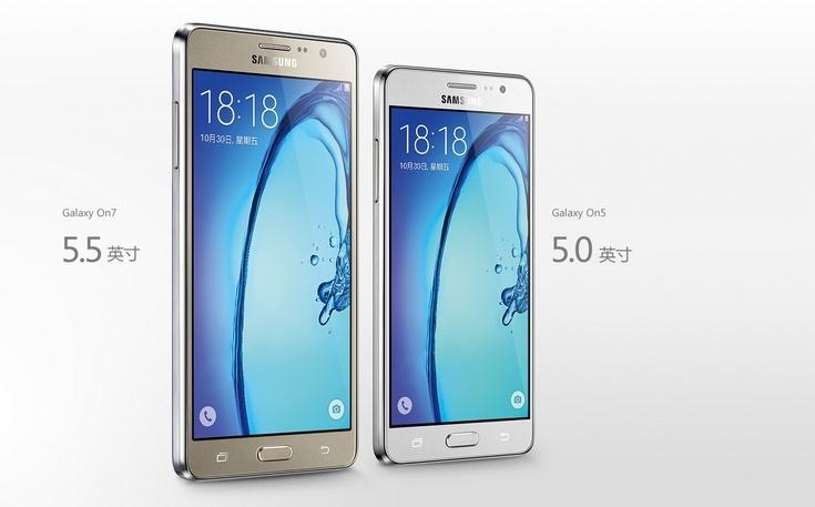 Смартфон Samsung Galaxy On7 получил 1,5 ГБ ОЗУ