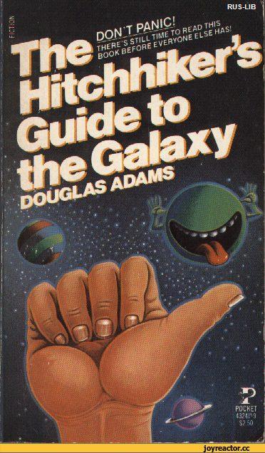14 книг, которые вдохновили Илона Маска - 3