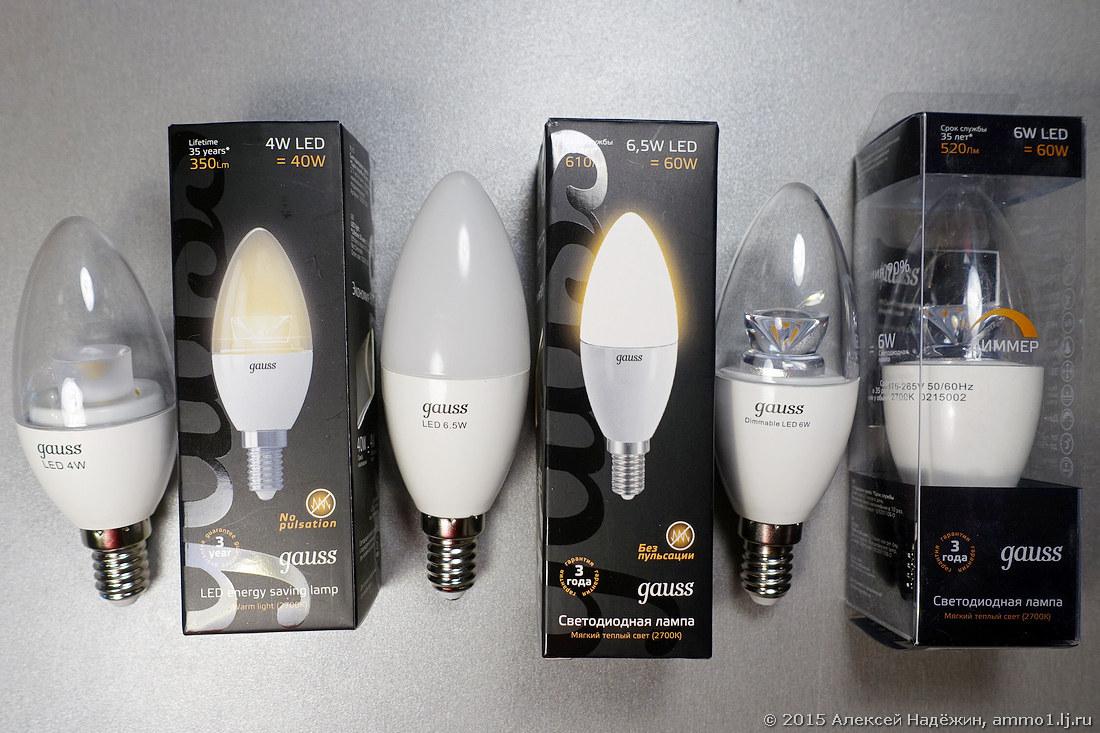 Cветодиодные лампы-свечки Gauss нового поколения - 1
