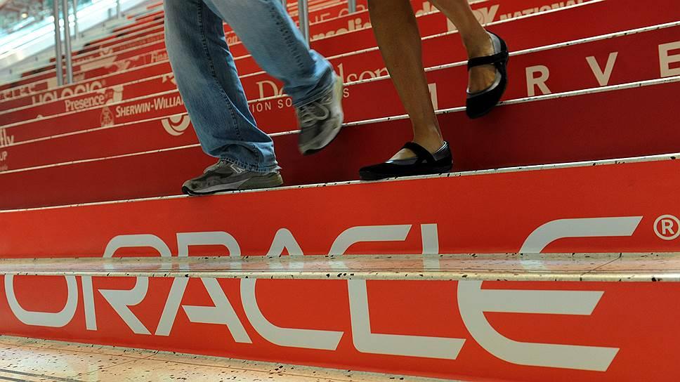 Oracle в России может «похудеть»: Федеральная налоговая служба планирует удалить дочернее подразделение из ЕГРЮЛ - 1