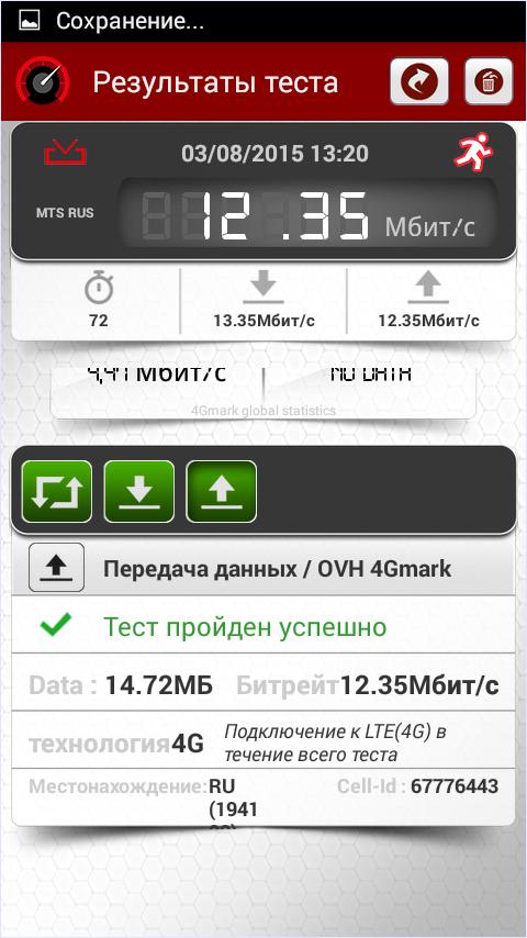 Обзор смартфона Archos 50c Helium - 30