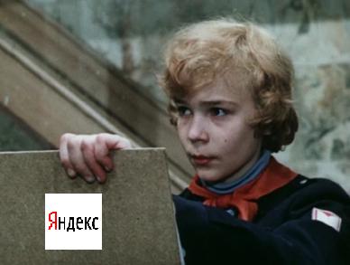 Вкалывают роботы – счастлив человек: новости в ленте «Яндекса» будут писать боты - 1