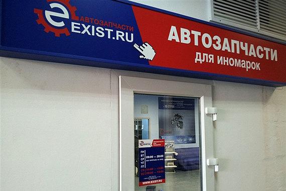 Data Insight: Exist.ru — крупнейший интернет-магазин рунета - 1