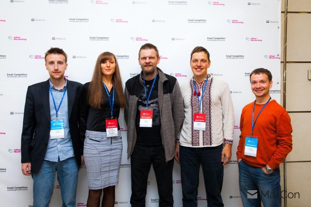 MailCon: мы провели самую крупную* конференцию по email-маркетингу в стране! (как это было) - 13