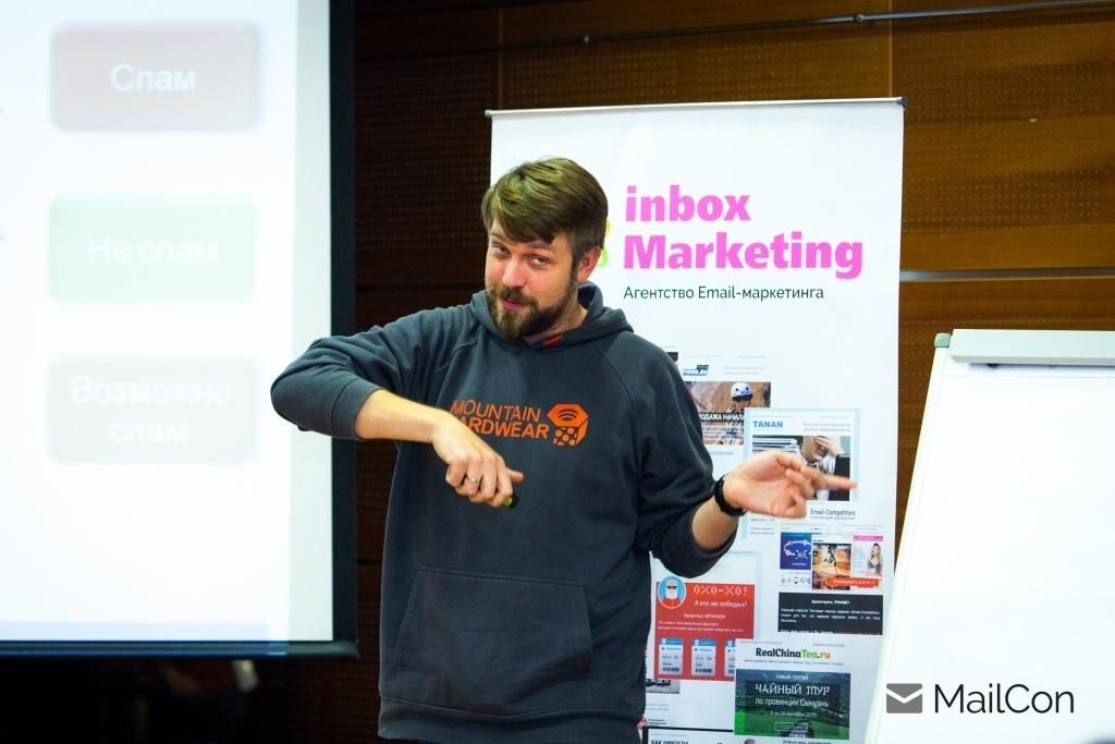 MailCon: мы провели самую крупную* конференцию по email-маркетингу в стране! (как это было) - 6