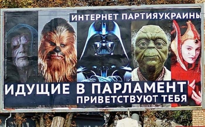 Чубакка задержан полицией Одессы во время агитации за Дарта Вейдера - 3